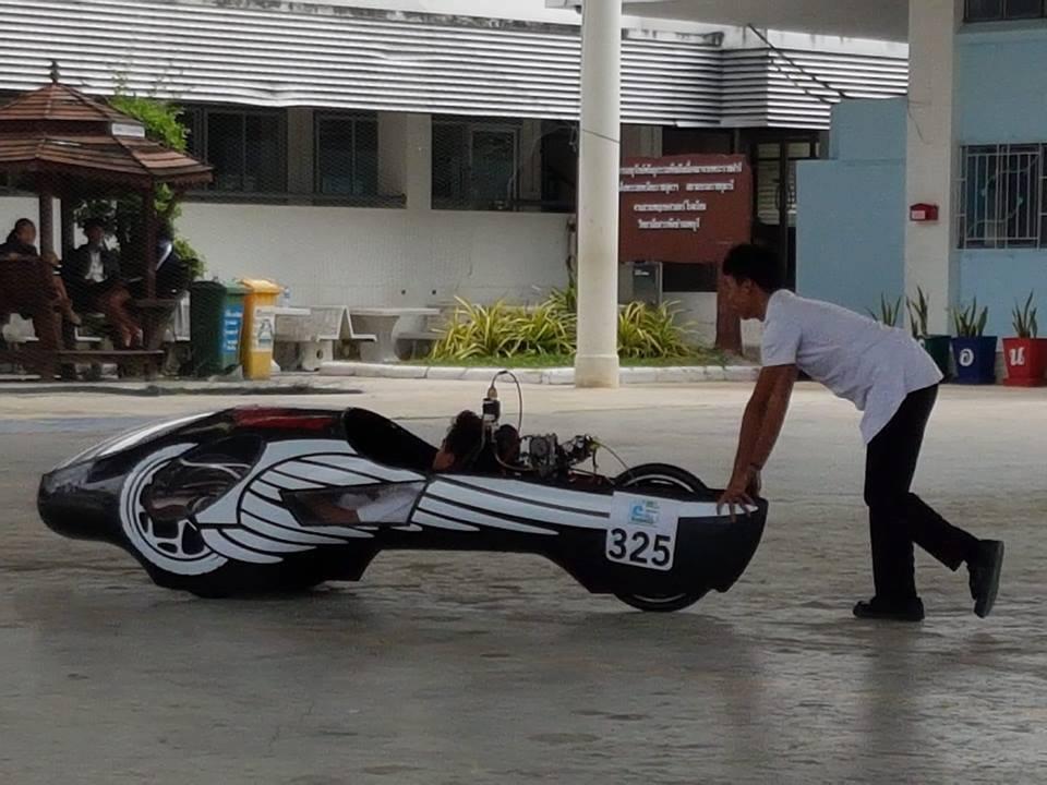 รถประดิษฐ์ประหยัดพลังงานทีม LPC ECONO